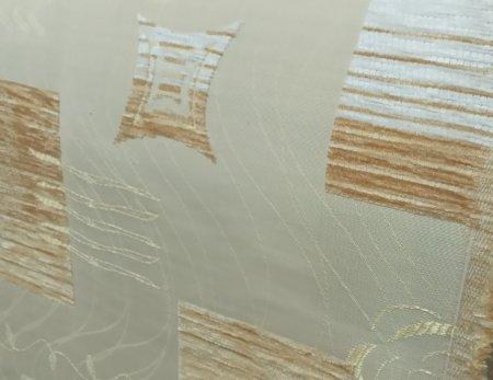 Ткань Галис 4420 основа